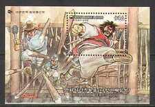 Korea 1999 Martial Arts/Cinema/Cartoon 1v m/s (n23496)