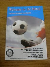 02/04/2014 Mid-Essex League Division 6 Cup Final: Writtle Reserves v Exiles [At