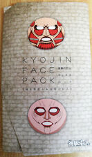 Attack on Titan Kyojin printed beauty face mask 2-pack NEW anime from Japan RARE