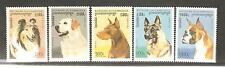 1996   CAMBODIA - SG  1584 / 1588 - DOGS - UMM