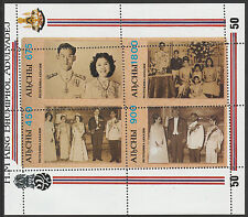 Abkhazia (1947) - 1998 Thailand Royal Family sheet #4 MISPERFED unmounted mint