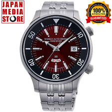 ORIENT KING DIVER RN-AA0D02R Automatic Men`s Watch 70th Anniversary Limited