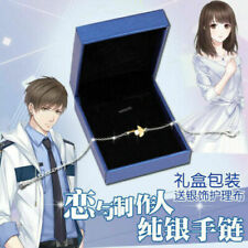 Love and Producer Bai Qi Ginkgo Leaf Bracelet Silver Necklace jewelryGift In Box
