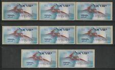Israel, Doar, Values Type 1, Doarmat No.012 ATM MNH Stamps, Lot - 308