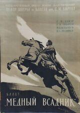 """""""LE CAVALIER D'AIRAIN / POUCHKINE"""" Affiche originale entoilée Litho 1949 63x87cm"""