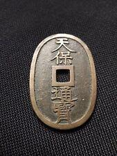 JAPANESE 100 MON COIN---TEMPO TSUHO--1 PIECE