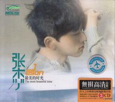 Jason Zhang Jie  张杰 最美时光 + Greatest Hit 3 CD 50 Songs 24K Gold Dics