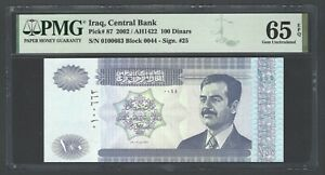 Iraq- 100 Dinars 2002/AH1422 P87  Uncirculated Graded 65