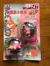 Pokemon Auldey Tomy # 47 Mini Figure Monster 1998,