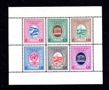 NICARAGUA #C429a  1958 UNESCO BUILDING   MINT  VF NH  O.G M/S OF 6
