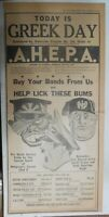 World War Two Ad: Greek American AHEPA Wartime Ad ! 1943 Size: 12 x 22 inches