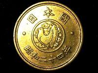5 yen 1949 Japón Showa Hirohito 2º guerra mundial (A1)