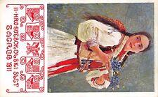 5046) CROAZIA II HRV SVESOKOLSKI SLET ZAGREB 1911.