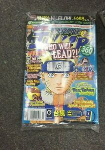 Shonen Jump Magazine Sept 2007,vol 5,issue 9 with Vicked Eraser YU-GI-OH!  Card