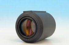 TRIPLET ТРИПЛЕТ 2,8/78 78mm f2.8 f2,8 SOVIET  photo video projector camera lens