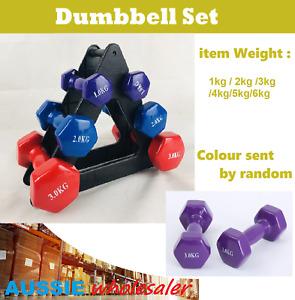 2-6kg Au Dumbbell Weights Set Anti-slip Exercise Fitness Home Gym Dumbbells