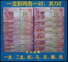 Macau $10 BOC&BNU Dragon1 Dragon2 Snake Horse Goat Monkey Chicken last 3 no same