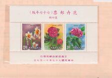 ROC taiwan 1988 flower,s/s MNH      l1339