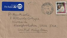 2011 New Zealand cover sent from Palmerston North to Wareside Hertfordshire UK