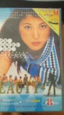 NEW Original Japanese Drama VCD 2001 Beauty 7 ビューティ7Uehara Takako 上原多香子