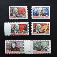 USSR RUSSIA STAMP Mint 1960. 90 years Anniversary of LENIN. Communism. SG 826