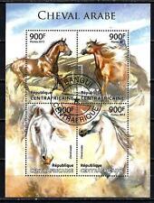 Chevaux Centrafrique (45) série complète de 4 timbres oblitérés