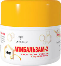 Skin injuries wounds cosmetic oil honey propolis scratches cracks Tentorium