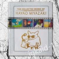 The Collected Works of Hayao Miyazaki Blu-ray Complete Collection Studio Ghibli