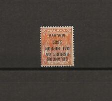 "MALAYA/SELANGOR 1942 SG J90b ""Jap Occ"" Mint Cat £300"