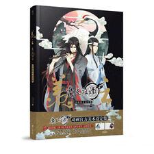 Mo Dao Zu Shi 魔道祖师 Art Painting Album Wei Wuxian Lan Wangji Pictures Book Gift