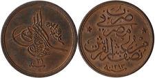 AH1293/31 (1905) Ottoman Egypt 1/20 Qirsh Coin KM#288 AU