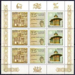 Russia 2008 Architecture. Joint issue, mini sheet MNH