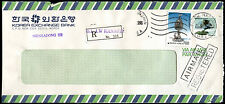 South Korea 1998 Registered Commercial Cover #C39351