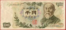 Japan 1963 1000 Yen Note 96b Vf