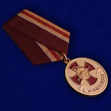 RUSSIAN AWARD ORDER BADGE pin insignia - For service in the special forces