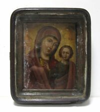 Antique Icon Mother of God Box frame Orthodox Russian Empire 185 x 145 mm