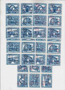 guatemala 1974 Sc C517/22,block of six with overprint, MNH      q2152