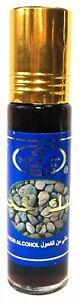 Musk Alhajara Parfüm-Öl (8ml) Arabisches & Orientalisches Moschus *Misk Amber*