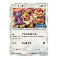 Pokemon card Promo 371/SM-P Eevee Friendly shop Japanese