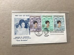 Philippines 1973 FDC +First lady Imelda Marcos Set +Mono-Color Blue Cachet +Neat