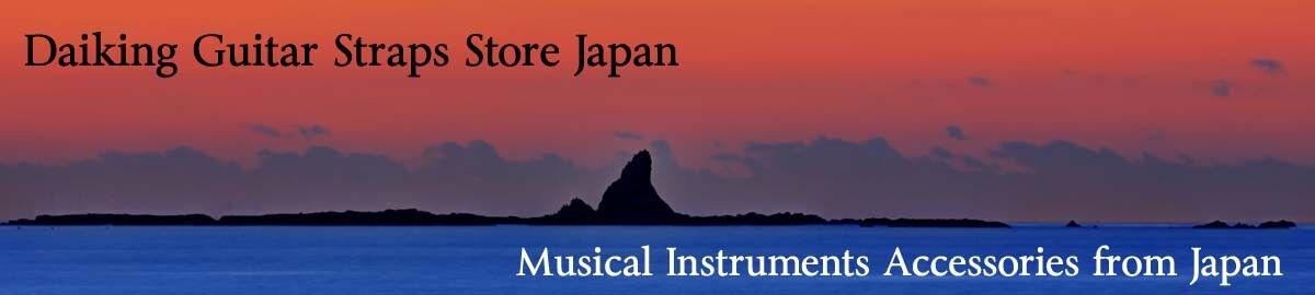 Daiking Guitar Straps Store Japan