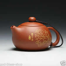 Chinese tea pot with infuser yixing zisha tea pot floral print 120ml father gift