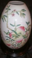 "VINTAGE VASE WHITE WITH JAPANESE CHERRY BLOSSOMS 14"" TALL"