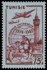 TUNISIA 209 (Mi361) - Universal Postal Union 75th Anniversary (pf20804)