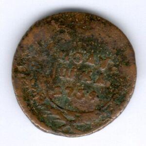 Russland Anna (1730-1740) Poluschka 1734 Kaim 44,KM #187 - Flemming