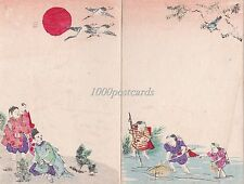 ITALY - WEDDING Invitation card - japanese  illustration 1910 circa