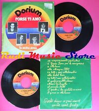 LP 45 7'' DORIUM Forse ti amo La nostra storia 1980 italy DORIUM no cd mc vhs