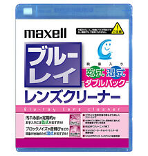 New Maxell Bluray Lens Cleaner PS3 / PS4 Double Pack Wet & Dry Type Cleaning Kit