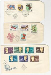 Hungary, Postage Stamp, #1268-71, C206-8 C221-7 First Day Covers, 1959 Butterfly