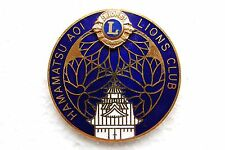 Japan Lions Club Hamamatsu AOI Badge Pin Nice Grade !!!
